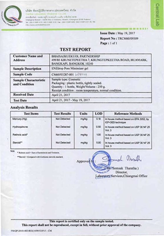 Lysoyoung Test Report