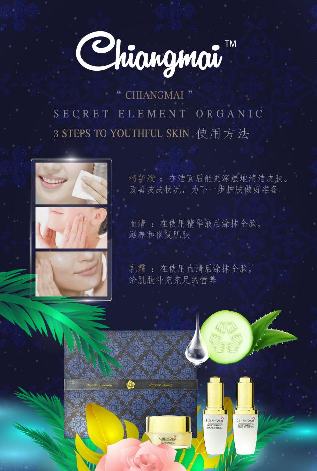 Chiangmai cream