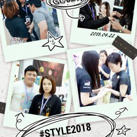 Lysoyoung STYLE 2018