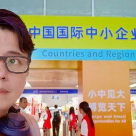 SME Guangzhou