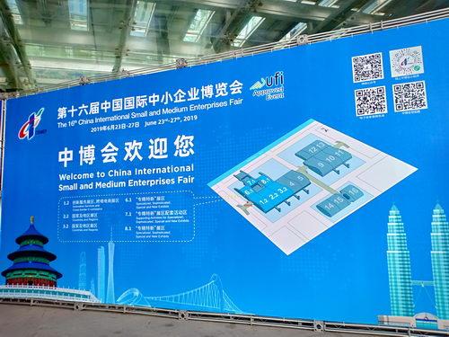 SME China Asean
